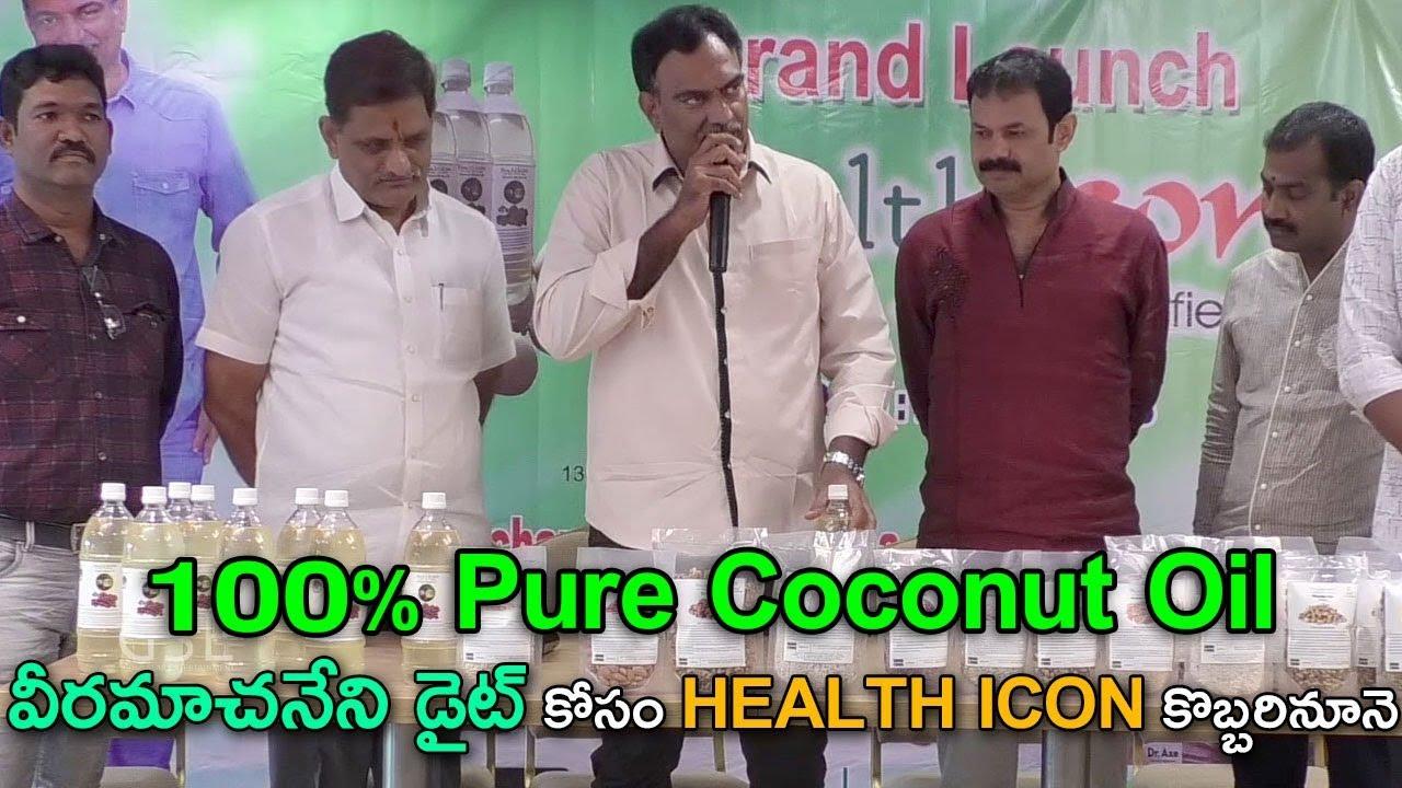 Veeramachaneni Ramakrishna Launches HEALTH ICON Coconut Oil and Nuts ||  Gold Star Entertainment