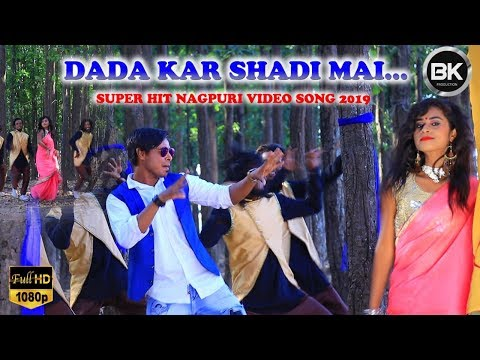 NEW NAGPURI VIDEO 2019 DADA KAR SHADI II SINGER - KUMAR PRITAM & SUMAN GUPTA II BK PRODUCTION