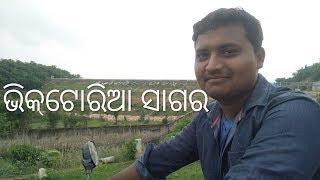Gambar cover victoriya sagara / victoriya sagar odisha / bargad ,sahela,kuchipali,