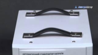 видео Стабилизатор напряжения для квартиры: описание и характеристики