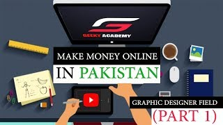 How to make money online with fiverr for student | Graphic Designer Field (PART 1)