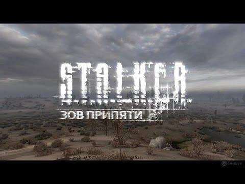 секретные баги сталкер