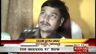 Kanak TV Video: Jajpur police seized huge amount of dynamites