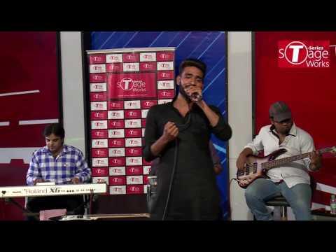 Dil Ka Aalam Main Kya Bataun Tujhe | Lokesh Poswal | T-Series StageWorks