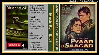 Mohammed Rafi & Asha Bhosle - Mujhe Pyar Ki Zindagi Denewale - Ravi – Pyaar Ka Saagar 1961 - Vinyl