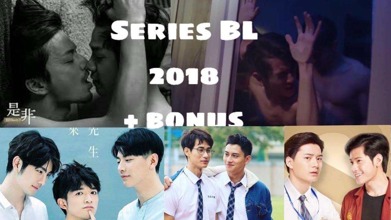 series gays completa online en castellano