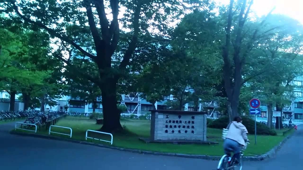 北海道大學 工學部校舎 - YouTube