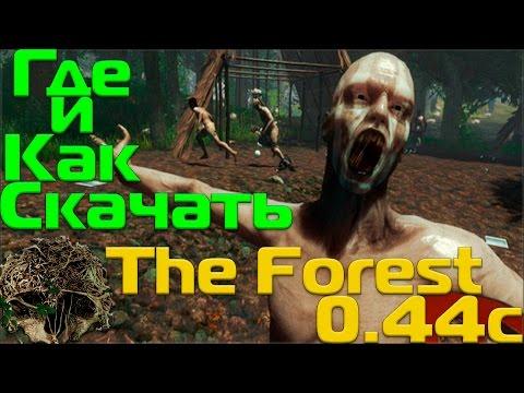 ГДЕ И КАК СКАЧАТЬ ► The Forest 0.44c
