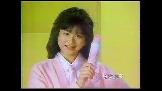 CM 牛乳石鹸共進社 シャワラン スタイリングフォーム 1985年