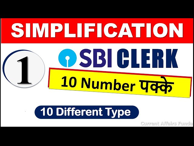 10 Simplification Questions for SBI CLERK PRELIMS 10 Number पक्के    Part 1