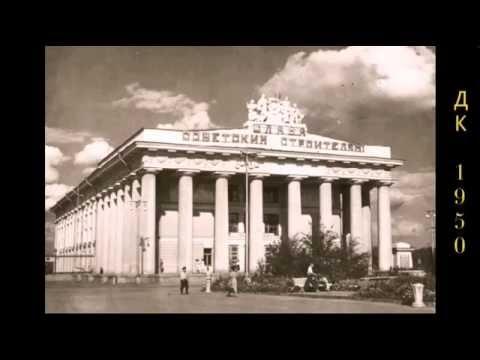 Волжский в годы СССР