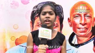 MS Pooja Sri At Kadha Solla Porom Movie Teaser Launch
