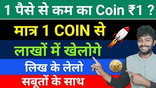 TOP 1 Altcoin To Buy Now Sept last Month 2021   Best Cryptocurrency To Invest 2021   Top Altcoin