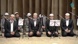 Grup Hanedan - Aman Allah