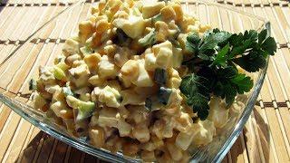 Простой и вкусный салат за 5 минут / Все порезал и готово!