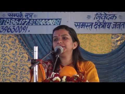 Shrimad Bhagwat katha by Varsha ji Nagar - chousa dhakela basa program