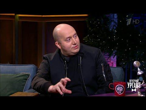 Актер Сергей Бурунов об обиде на Александра Петрова и первом отпуске на море. Вечерний Ургант.