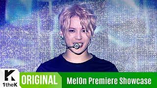 [MelOn Premiere Showcase] XIA(준수)_ ROCK THE WORLD [SUB]