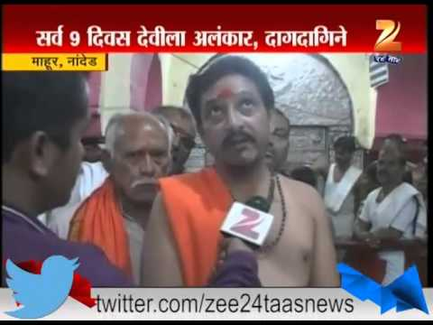 Nanded : Renuka Devi Mandir Mahur 18th October 2015