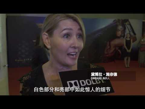 Wonder Woman's China launch