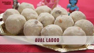 Aval Laddu Recipe  - Aval Ladoo