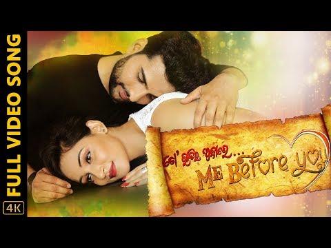 Me Before You   Full Video Song   Odia Music Album   Addictive shots   Raj   Randheer   Shalini