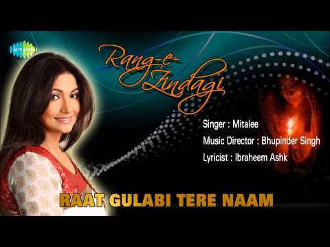 Best of Mitalee Singh | Melodious Ghazal Songs