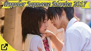 Top 50 Popular Japanese Movies 2017