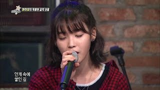 【TVPP】IU - The covered up road, 아이유 - 가리워진 길 @ Section TV