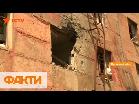 Факти ICTV: Боевики обстреляли Новотроицкое, Гнутово и Лебединское - ранен боец