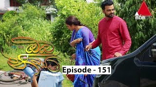 Oba Nisa - Episode 151 |  19th September 2019 Thumbnail