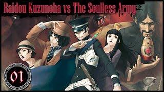 SMT Devil Summoner: Raidou Kuzunoha vs The Soulless Army [Ep 1]