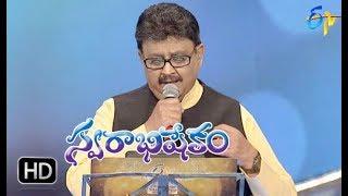 Ye Devi Varamu Song | SP Balu Performance | Swarabhishekam | 1st April 2018 | ETV Telugu