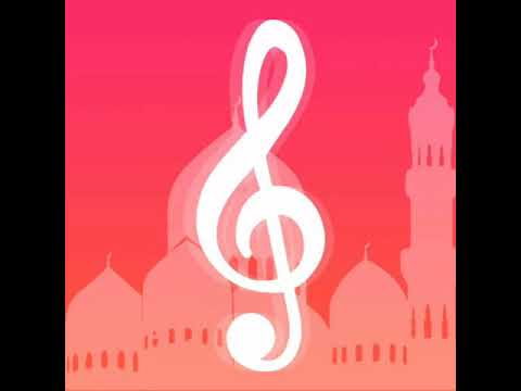 sonnerie islamique maher zain