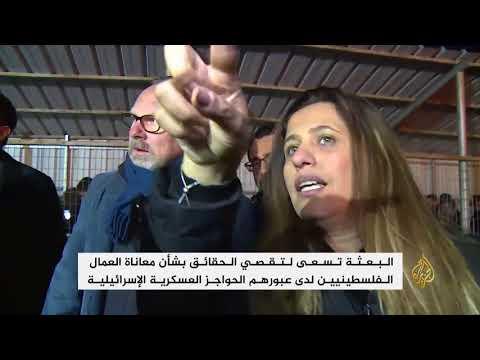 العمل الدولية تتفقد أحوال العمال الفلسطينيين بمعبر قلقيلية  - 12:22-2018 / 3 / 22