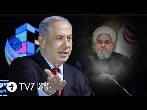 Netanyahu calls on the international community to unite against Iran - TV7 Israel News 20.04.18