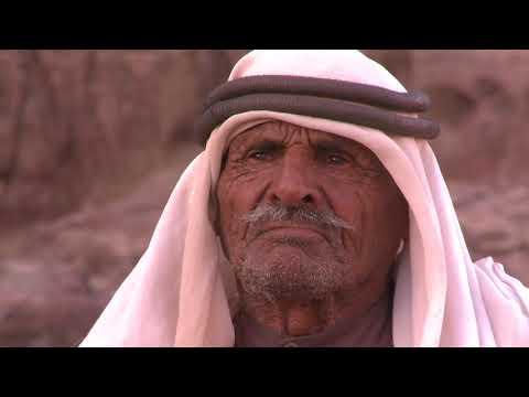 125 year old Petra Bedouin Interview sampler  Eric Galler