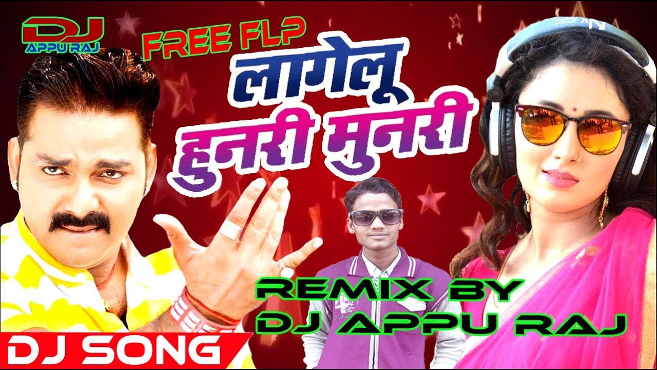 New picture 2020 song download hindi dj appu