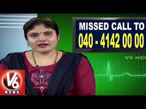 Dental Problems   Reasons And Treatment   Partha Dental Hospital   Good Health   V6 News