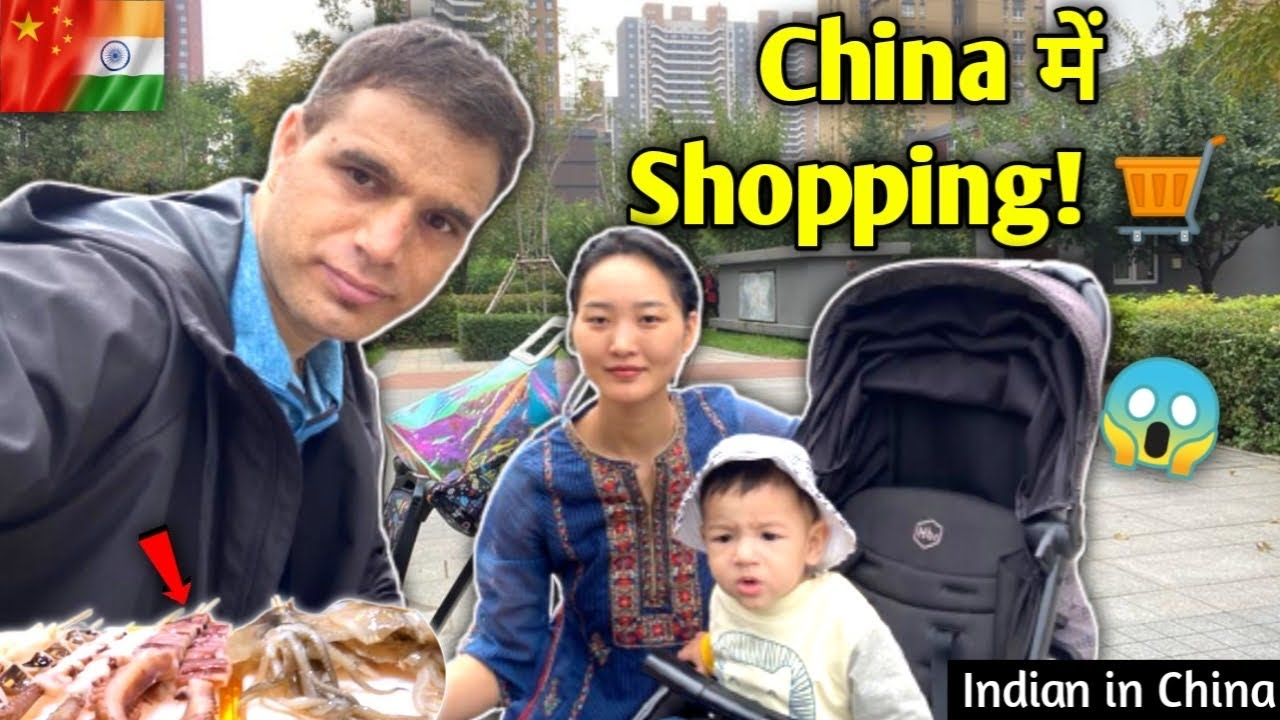China में shopping 🛍    Indian China couple    @Indian In China   