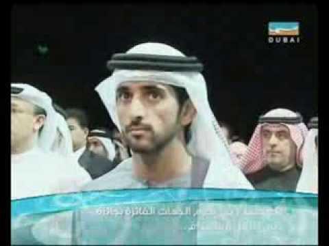 Dubai Award for Sustained Transport 2009 - RTA