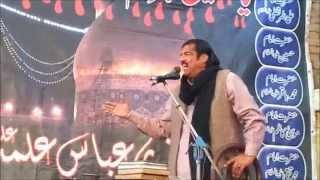 Zakir Syed GHULAM ABBAS KAZMI OF SHADIWAL 2015