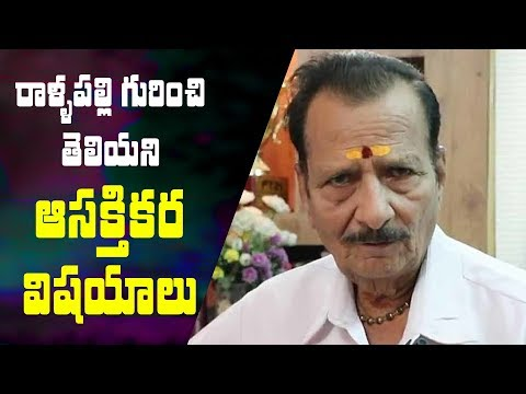 Little known facts about Rallapalli Narasimha Rao || IndiaGlitz Telugu