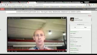 видео Происхождение фамилии Аксенов