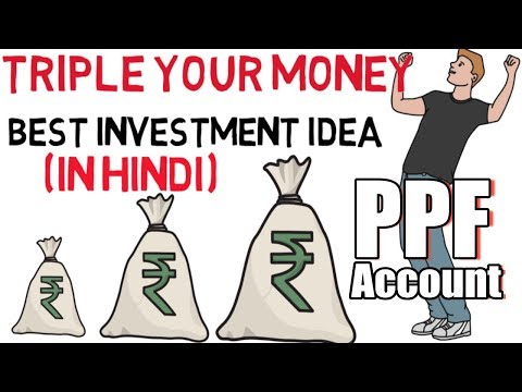 Best INVESTMENT idea opportunity in India in Hindi, What is PPF Account, PPF Calculator, PPF vs FD