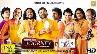 Journey - EP 3 | Dohar | Final Trailer | 2018 | Arijit Official