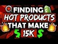 HOW I FIND HOT SELLING PRODUCTS FOR SHOPIFY DROPSHIPPING | $15K PRODUCT RESEARCH