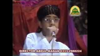 Muhammad Nabina Ya Shahe Madina.