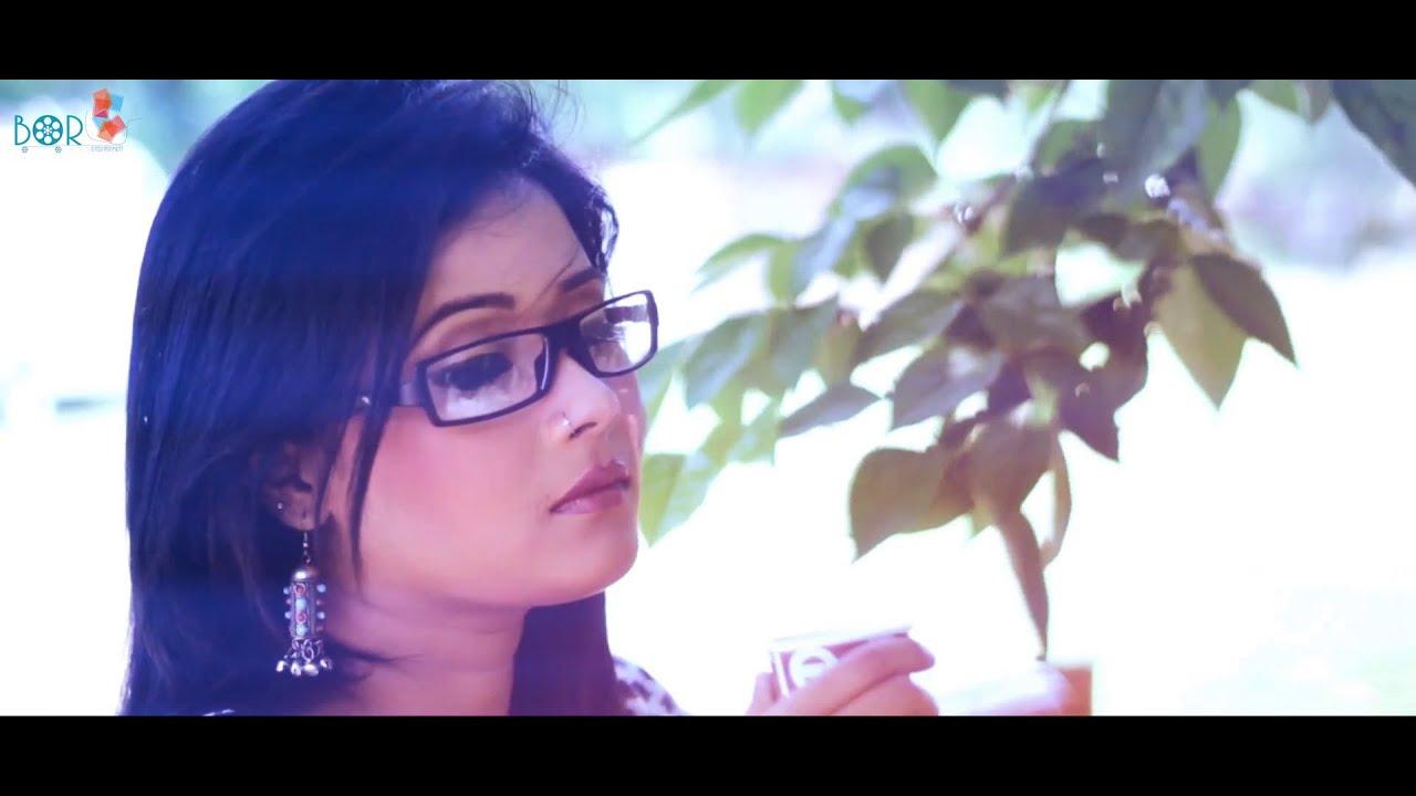 List of Assamese films of the s