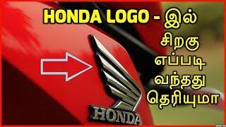 Honda Logo - இல் சிறகு எப�...